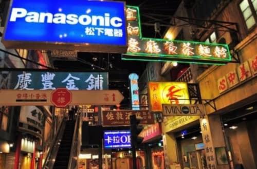 台場小香港