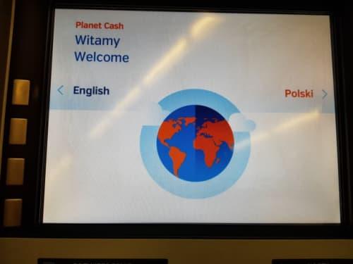 ATMも英語が選べる