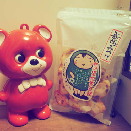 新潟黒崎茶豆餅