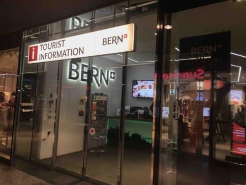 ベルンのインフォメーションカウンター