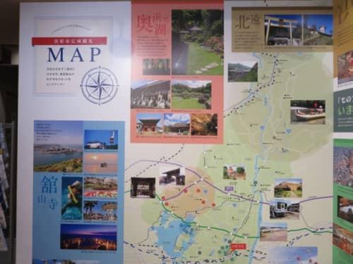 浜松広域マップ