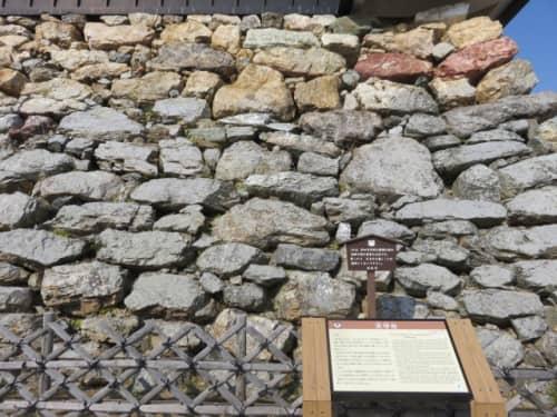 ハート形の石垣