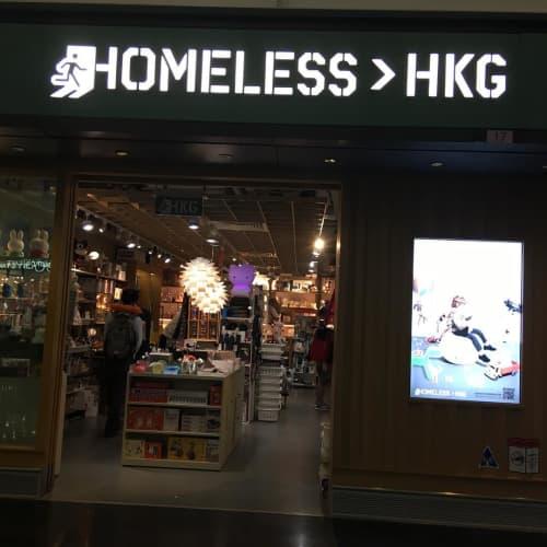 homelessの雑貨