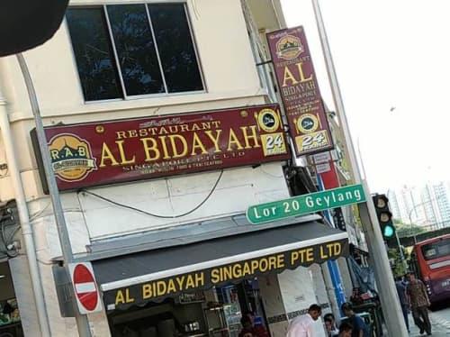 シンガポール/ゲイランの街角