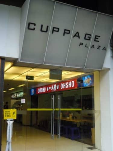 シンガポールのカッページ・プラザ