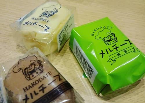メルチーズ