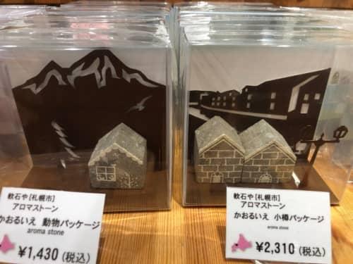 北海道 お土産 雑貨 新千歳空港