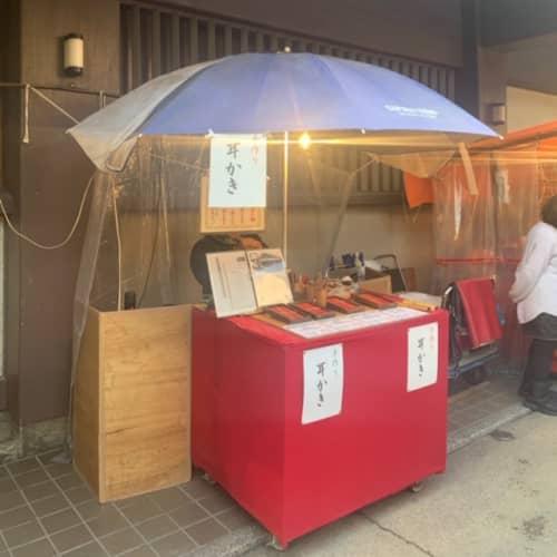 高岩寺の境内に出店しています。