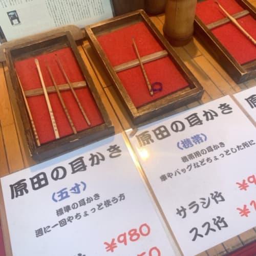 素材(竹)と形、サイズを選んでオーダー。