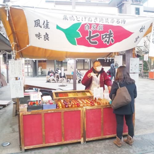 高岩寺の入り口手前に出店しています!