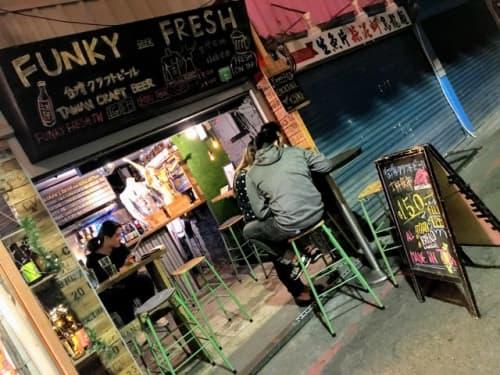 士林夜市クラフトビールバー
