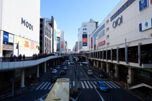 machida city