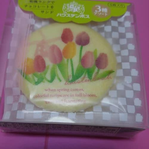 花の王国ラングドシャ