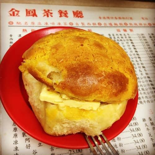 金鳳茶餐廳のパイナップルパン