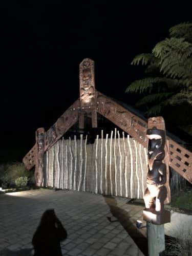 タマキマオリビレッジ