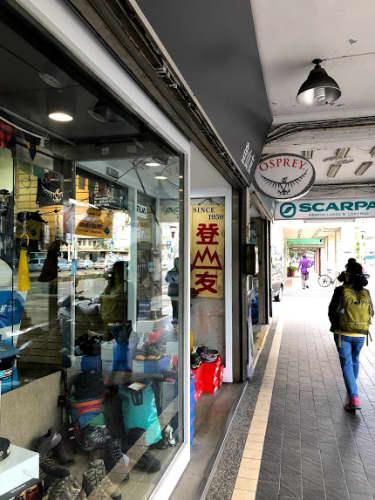 台湾のアウトドアショップ