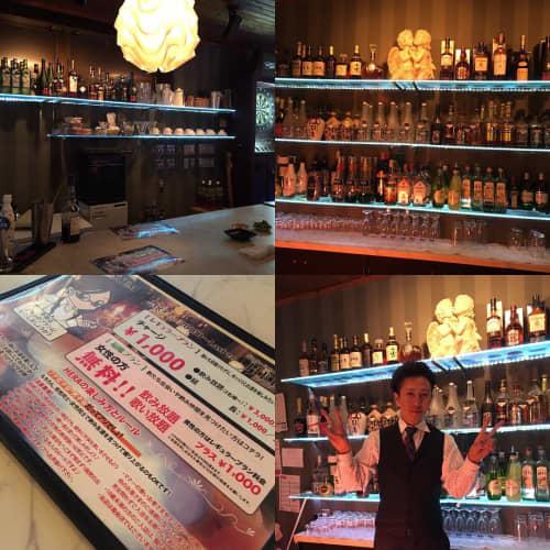 Singles Cafe Bar HERA