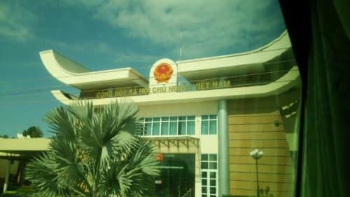 カンボジア国境にあるベトナム側のイミグレ