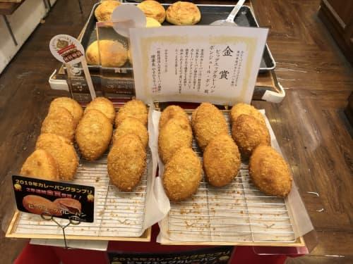 ボンジュール・ボンの金賞カレーパン