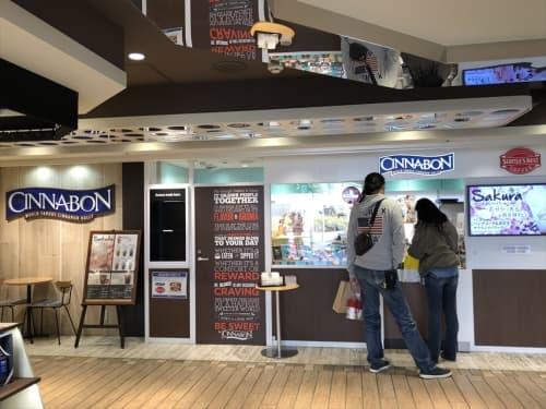 CINNABON吉祥寺店