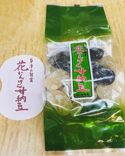 花いんげん甘納豆