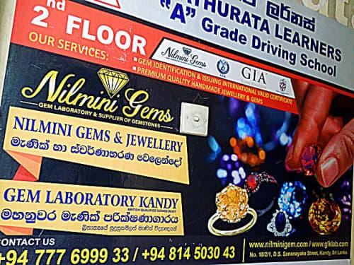 スリランカの宝石店の広告