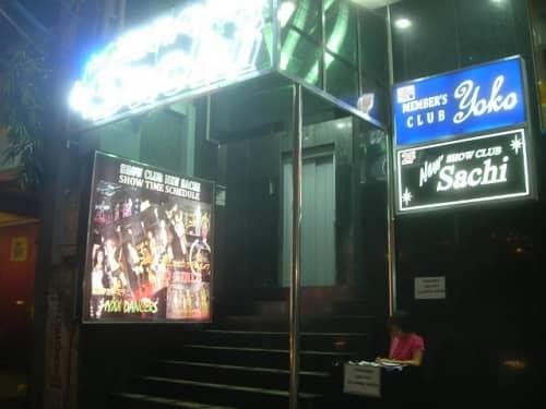 マラテKTV【New Sachi】【Members Club Yoko】