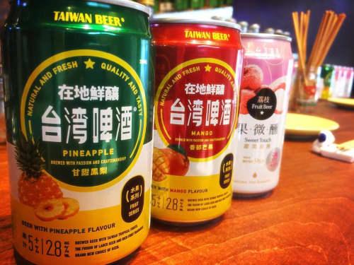 台湾ビールフルーツビール