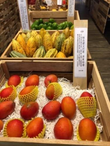 台湾豊味果品
