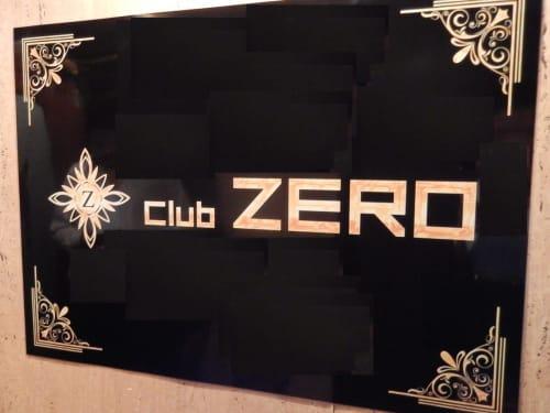 CLUB ZEROの看板