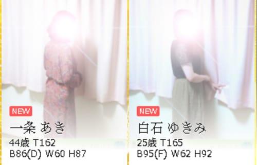 女性二人の写真 公式サイトから。