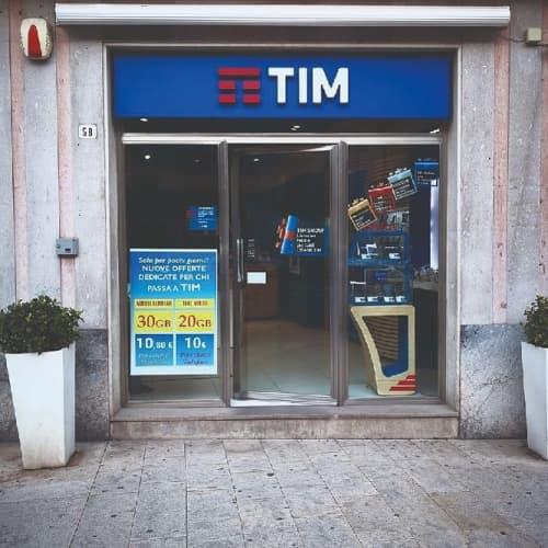 TIMのオフィス