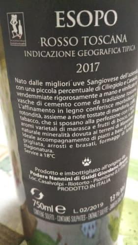 トスカーナのワイン