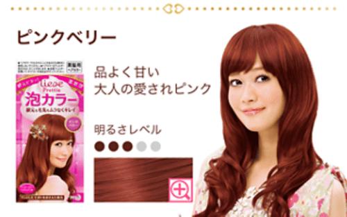 可愛いすぎ♡ピンク系市販のヘアカラー11選!【2019年最新版】