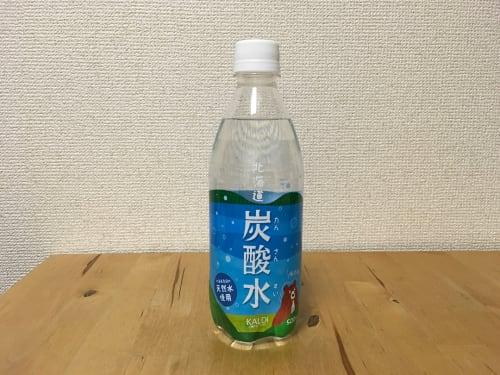 ボトル 期限 ペット 賞味