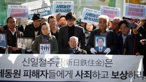 韓国徴用工訴訟問題を時系列順にまとめてみた【2019年最新版】