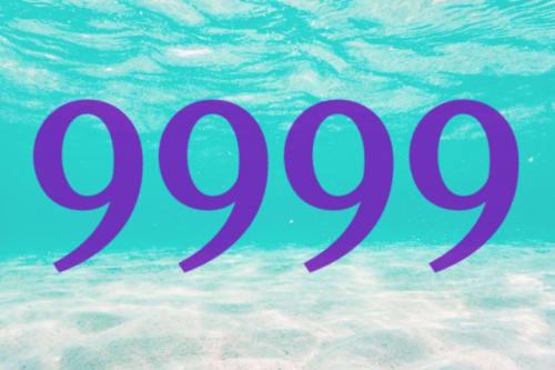 エンジェル ナンバー 9999