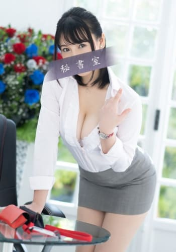 室 吉原 秘書