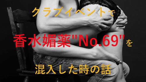 Wtqhkuketv6upjr657kb