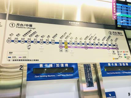 桃園国際空港MRTで台北駅に深夜便でも行ける?在住者がMRTの始発・終電・乗り方を解説!のサムネイル