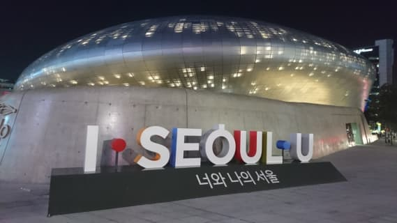 【2020年最新】ソウルの夜遊びスポット10選!カップル向け・男性向けのスポットの料金・システムを在住者が紹介!のサムネイル