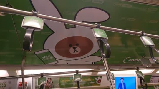 バンコク地下鉄内