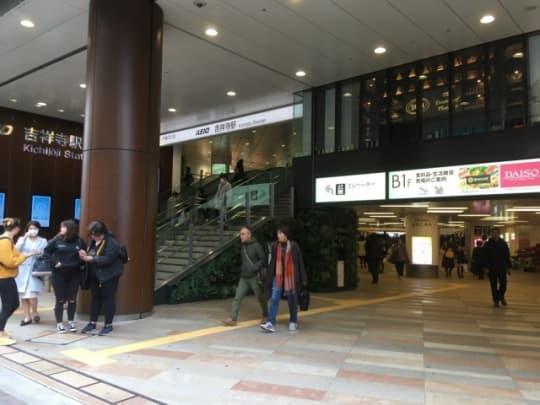 吉祥寺駅の南口
