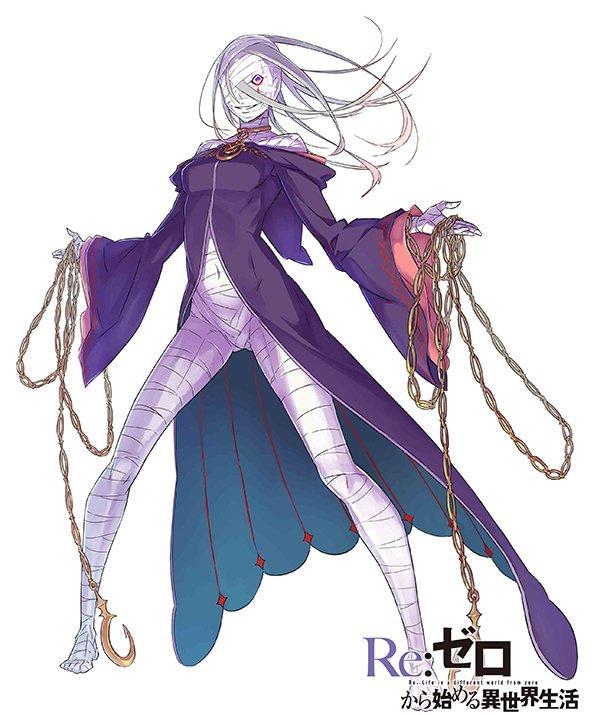 虚飾 の 魔女 パンドラ(リゼロ) (りぜろのぱんどら)とは【ピクシブ百科事典】