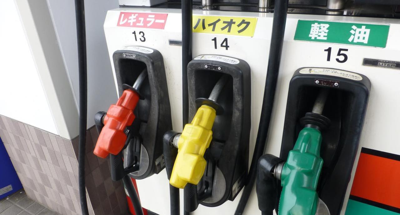 ディーゼルの軽油はなぜ安いのか?ガソリンとの比較解説!