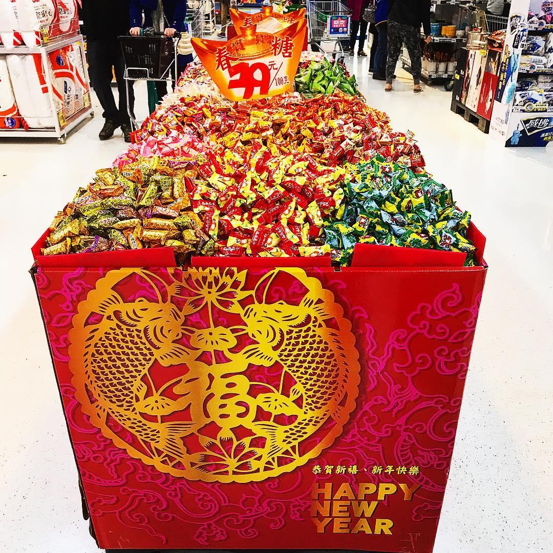 中国の正月である春節(旧正月)とは?2019年の期間はいつ?