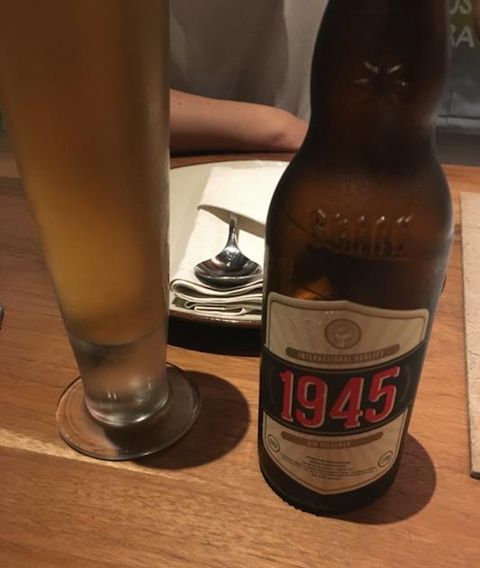 ジャカルタ インドネシア料理レストラン カウム (Kaum)1945ビール
