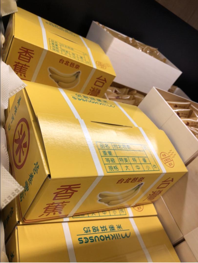 台北・米哥烘焙坊の台湾ばなな