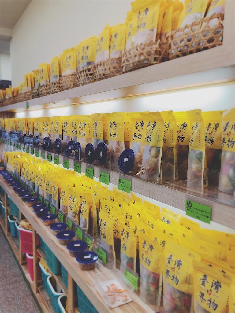 台北・新點子茶鋪のドライ野菜