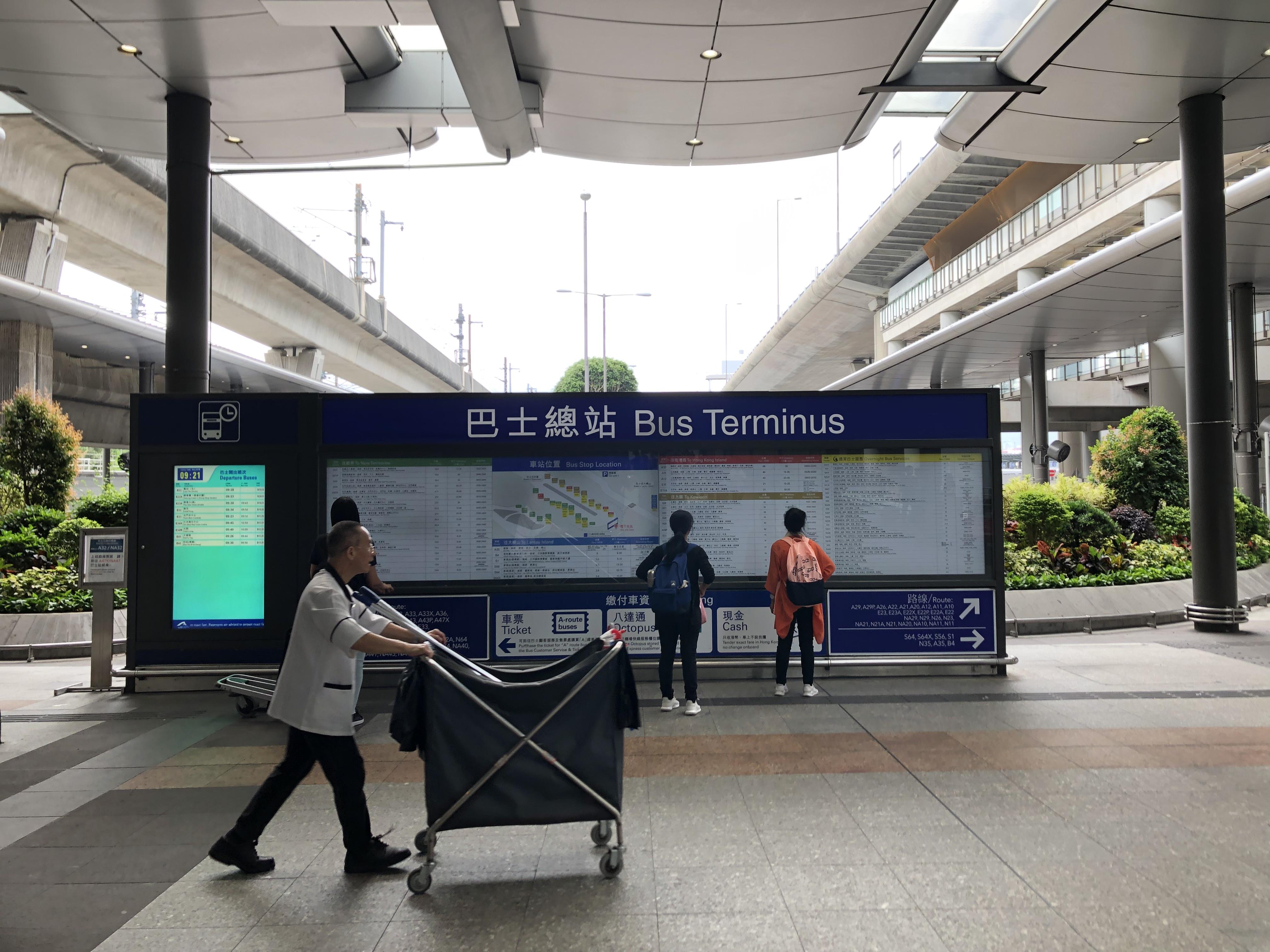 港珠澳大橋の香港側の乗り場「香港口岸」へ向かう巴士のバス乗り場